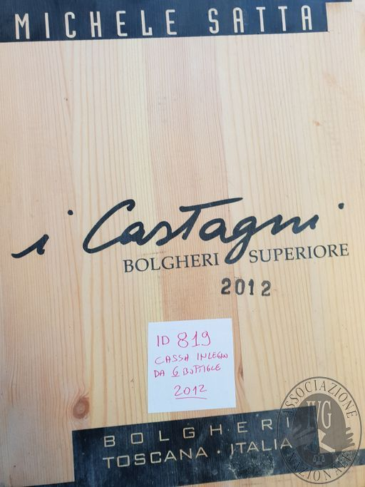 ID.819 BOLGHERI SUPERIORE I CASTAGNI 2012 (14).jpg